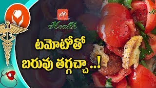 Health Benefits Of Eating Tomatoes | Best Health And Beauty Tips | YOYO TV Health