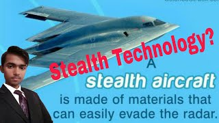 Stealth technology | advantages if stealth technology # Hidden technology used by Indian army