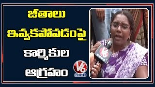 RTC Employees Protest With Family Members In Front Of Warangal Bus Depot  Telugu News