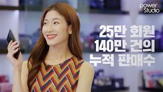 구구스GUGUS 중고명품 전문매장 홍보영상