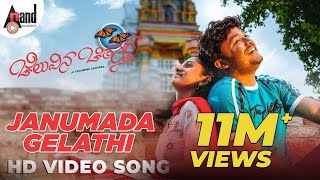 Cheluvina Chiththara | Janumada Gelathi | Ganesh | Amulya | Chethan | Kannada Love Songs