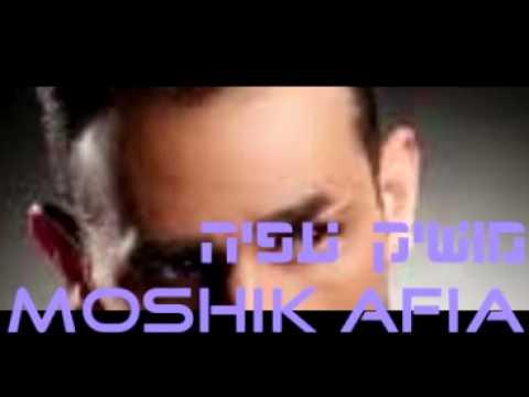 חדש! מושיק עפיה בחפלת רמיקסים מזרחית מועדונים מסיבות New Moshik Afia Remix Mizrahit