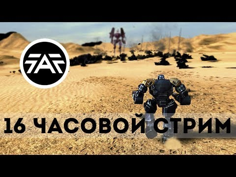Supreme Commander + Map Editor + общение и клипы