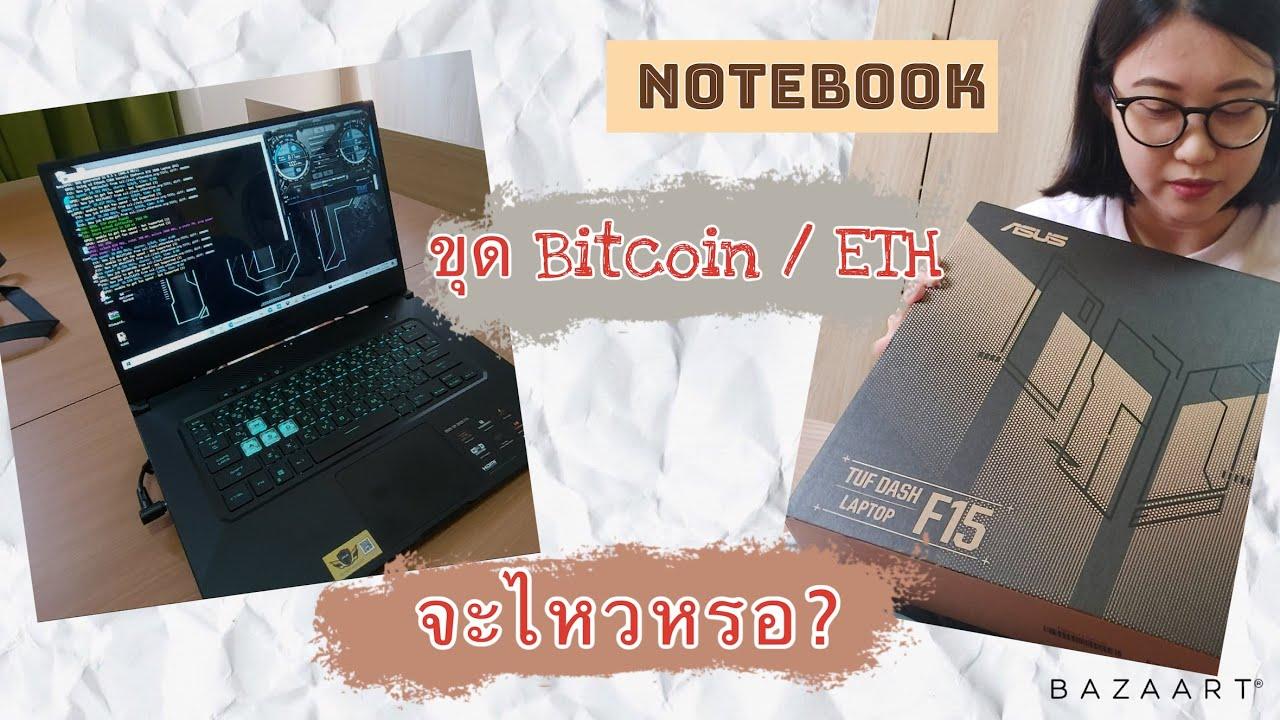 casa de pariuri ag bitcoin depozit