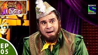 Repeat youtube video Jadoo Ke Jhatke with Kapil Sharma & Krushna - Episode-5- Comedy Circus Ka Jadoo