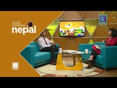 E-Commerce | Good Morning Nepal - 11 June 2018