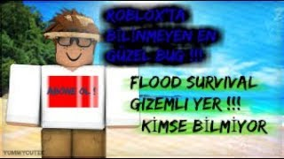 ROBLOX / Flood Survival / The Most Beautiful BUG !!! Unknown in the Game / Roblox English / Roblox watch