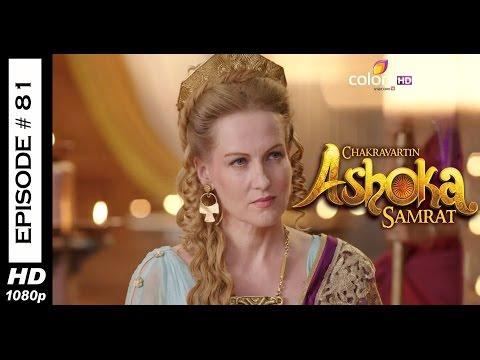 Chakravartin Ashoka Samrat   25th May 2015   चक्रवतीन अशोक सम्राट   Full Episode Hd