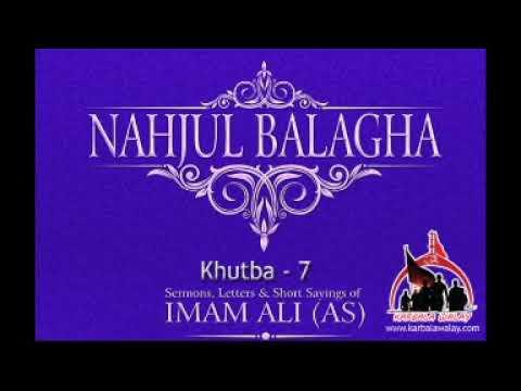 Nahjul Balaga Imam Ali (A.S) Khutba   007