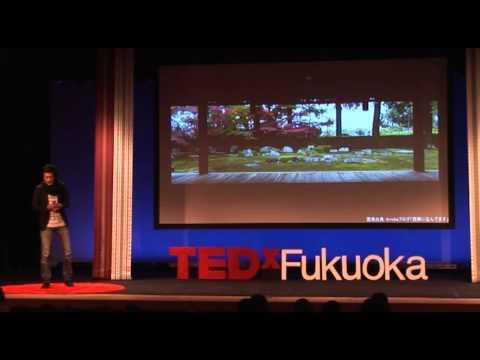 日本文化と空間デザイン~超主観空間~   猪子 寿之   TEDxFukuoka (Việt Sub)