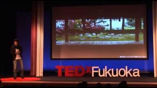 日本文化と空間デザイン~超主観空間~ | 猪子 寿之 | TEDxFukuoka