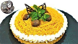 かぼちゃとマロンのモンブランケーキ Mont blanc with pumpkin and chestnuts【ラファエルクッキング Raphael cooking】
