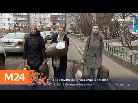 Пенсионерке продали постельный комплект за 70 тыс. рублей в кредит - Москва 24