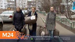 Пенсионерке продали постельный комплект за 70 тыс. рублей в кредит - Москва 24(, 2019-03-19T05:31:14.000Z)