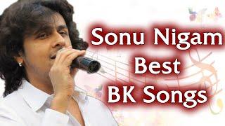 Sonu Nigam Best BK Songs | Brahmakumaris Sonu Nigam Songs |BK Best Meditation Songs-Sonu Nigam Songs