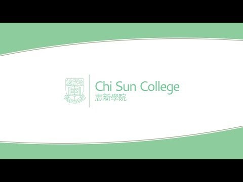 Chi Sun College 2013 - 2014: A Year in Review