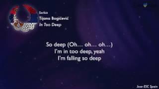 Tijana Bogićević - In Too Deep (Serbia) [Karaoke Version]