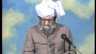 Urdu Dars Malfoozat #334, So Said Hazrat Mirza Ghulam Ahmad Qadiani(as), Islam Ahmadiyya
