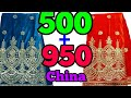 How to deal in China  very  cheap  price  in clothing  deal  small  business  ideas  wholesale