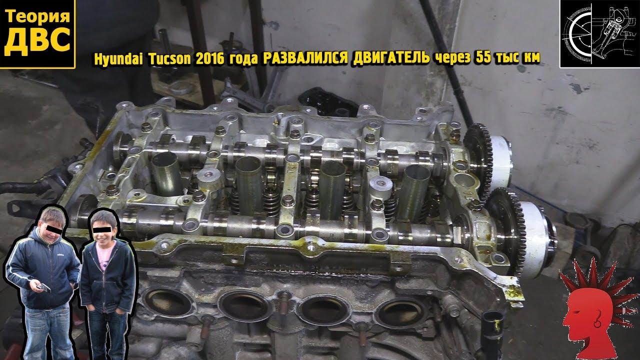 Двигатель Kia-Hyundai G4Kd / Mitsubishi 4B11 - Автомобили и
