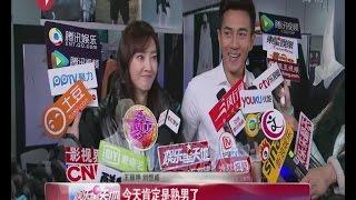 """《两生花》刘恺威Hawick Lau王丽坤:""""冰""""与""""火""""的考验!"""