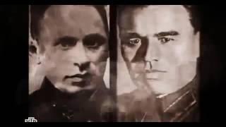 Брестская Крепость. Документальный фильм