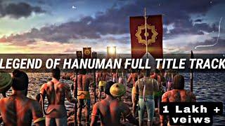 The Legend Of Hanuman Full Title Track Song || huehuehue.edits Thumb