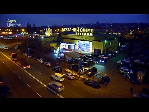 AgroTV Ukraine: Запрошуємо на Аграрний Олімп  2017