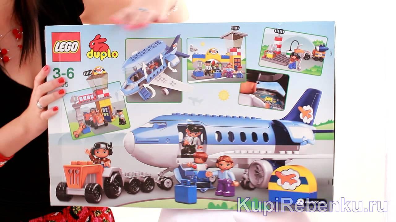 Самолёт в городе Лего. Посадка пассажиров. Аэропорт Lego Duplo .