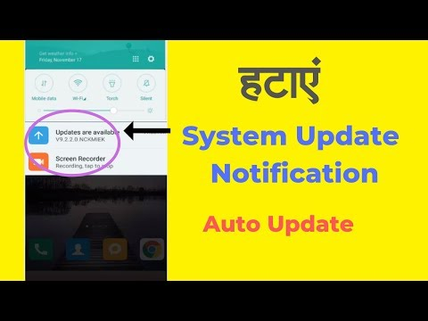 Stop MIUI System Update Notification ( Auto Update ) Android - YouTube