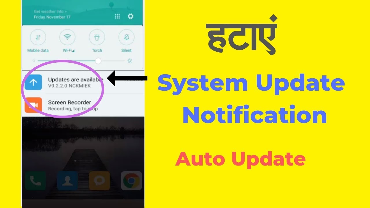 Stop MIUI System Update Notification ( Auto Update ) Android