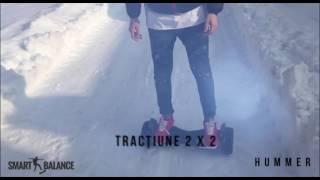 Smart Balace Hoverboard HUMMER