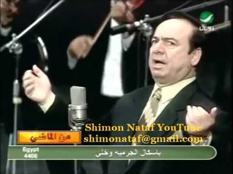 صباح فخري أنا في سكرين+وصلة على مقام الصبا   Sabah Fachri Ana Fi Sukrain+Waslah Maqam Saba