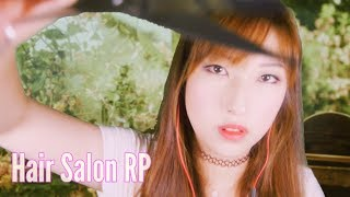 ASMR. Hair Salon Roleplay 💇 Haircut, Shampoo, Scalp Massage, Blow dry, Brushing 💓