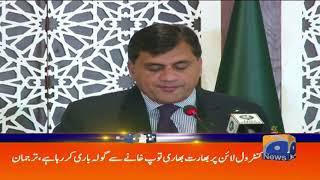 Geo Headlines 02 PM | 23rd October 2019