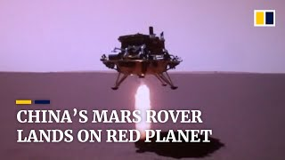 Download China Mars rover Zhu Rong successfully lands on red planet