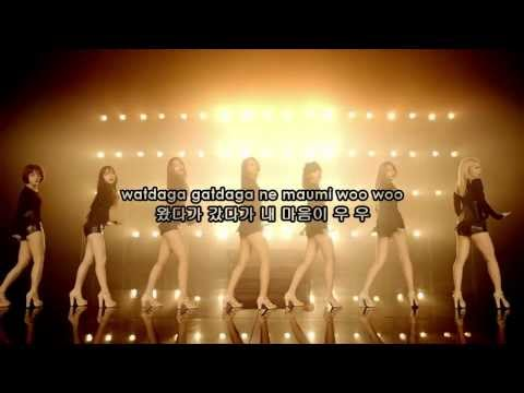AOA (에이오에이) - Confused (흔들려) Karaoke