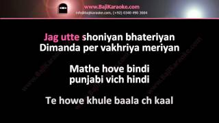 Sunny Leone - Saree Wali Girl - VIDEO KARAOKE - Girik Aman BY BAJI KARAOKE