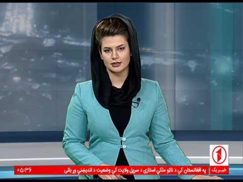 Afghanistan Dari News.08.8.2017خبرهای افغانستان