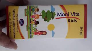 moni vita kids শিশুদের জন্য প্রাকৃতিক মাল্টি ভিটামিন সিরাপ Drug Review