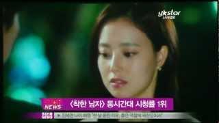 [Y-STAR] drama