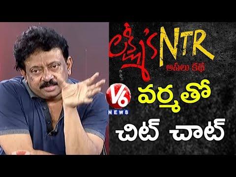Ram Gopal Varma Exclusive Interview   Lakshmi's NTR Movie   V6 News