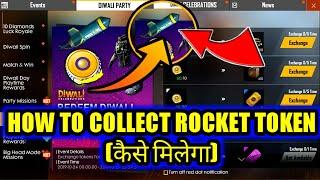 How to collect Rocket Token In Free Fire !!???  कैसे मिलेगा