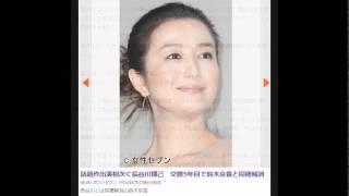 結婚間近と目されていた女優・鈴木京香(47才)と俳優・長谷川博己(38...