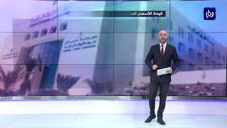 تراجع صافي الاستثمارِ الأجنبي في بورصة عمان في 9 أشهر -(3/10/2019)