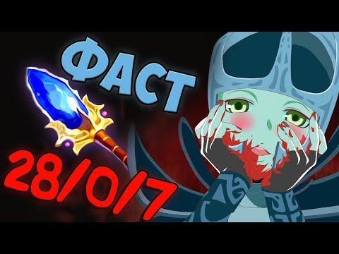 видео: ФАСТ АГАНИМ на ФАНТОМКУ   Рампага на 12 минуте   phantom assassin aghanim 7.22 dota 2