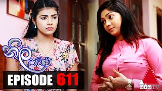 Neela Pabalu - Episode 611 | 04th November 2020 | Sirasa TV Thumbnail