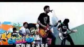 """八三夭+CIRCUS""""來去夏威夷""""MV"""