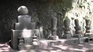 鎌倉石仏百選ー鎌倉五山の浄智寺の横井戸と石墓塔群