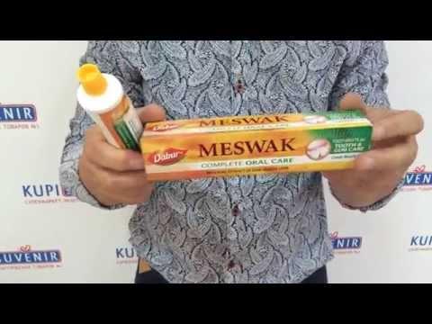 Зубная паста «Дабур мишвак»